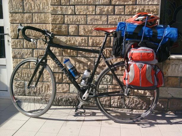 Kendin Yap, Tur bisikleti için bisiklet heybesi, bagaji yapimi, www.kendinyapsitesi.com